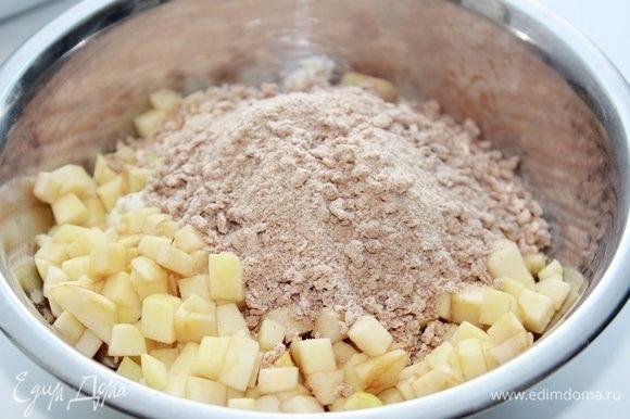 Измельченные отруби добавить к остальным ингредиентам.