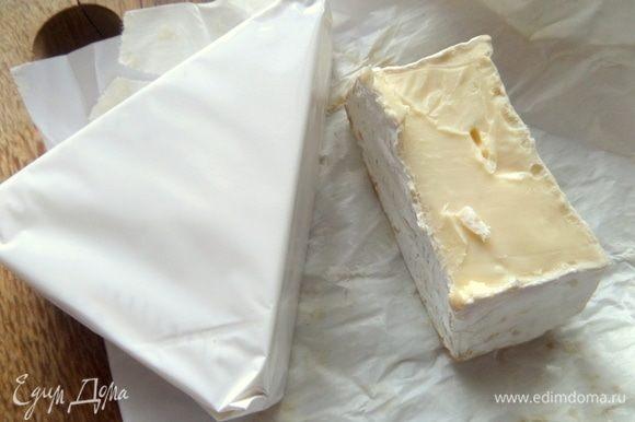 У меня был сыр бри, решила его добавить для пикантности.