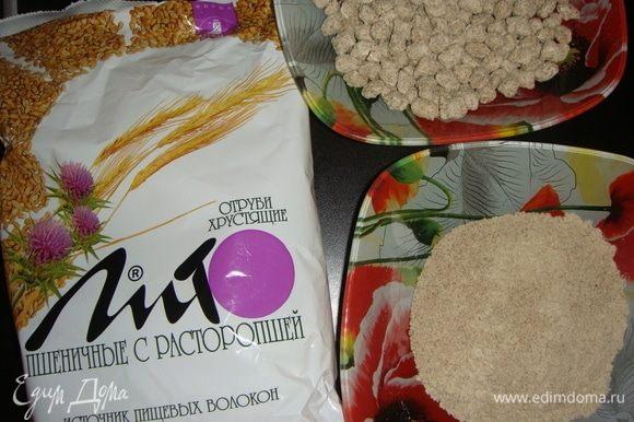 Пшеничные отруби с расторопшей ТМ «Лито» измельчить в муку.