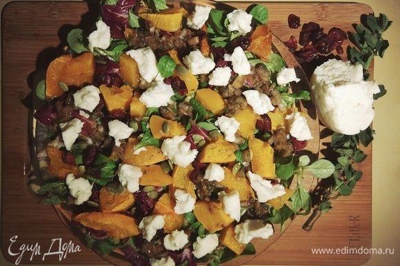 В большую салатницу выкладываем смесь салатов (руккола, корн, латук и т.п. — по вашему вкусу), добавляем клюкву и семечки, тыкву, поливаем заправкой, сверху украшаем сыром.