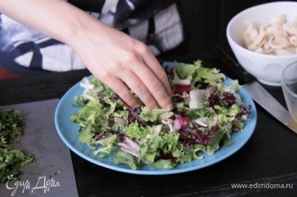 Собрать салат: на тарелку положить «подушку» из салатных листьев.