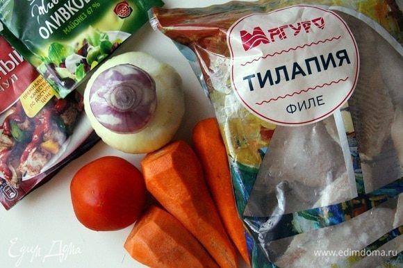 Подготавливаем ингредиенты: овощи помыть, лук, морковь почистить. Рыбу разморозить, обсушить полотенцем.