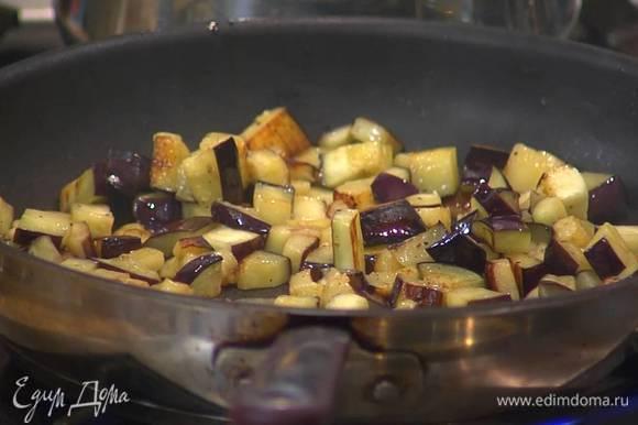 Разогреть в сковороде 3 ст. ложки оливкового масла и обжарить нарезанный баклажан до золотистого цвета, затем выложить на бумажное полотенце, чтобы удалить излишки жира.