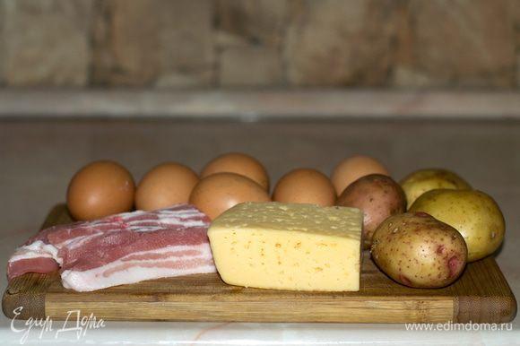 Количество ингредиентов может быть изменено по вкусу. Время запекания тоже может корректироваться.