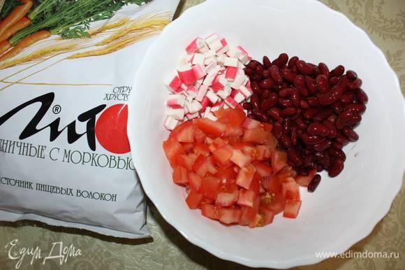К помидорам и крабовым палочкам добавить красную консервированную фасоль (жидкость предварительно слить).