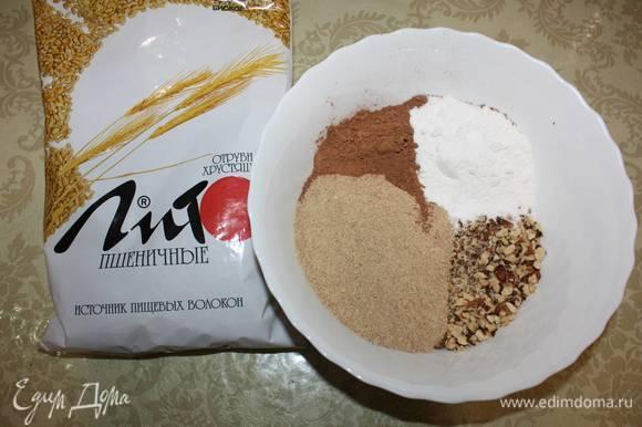 Далее добавить какао-порошок и сахарную пудру.