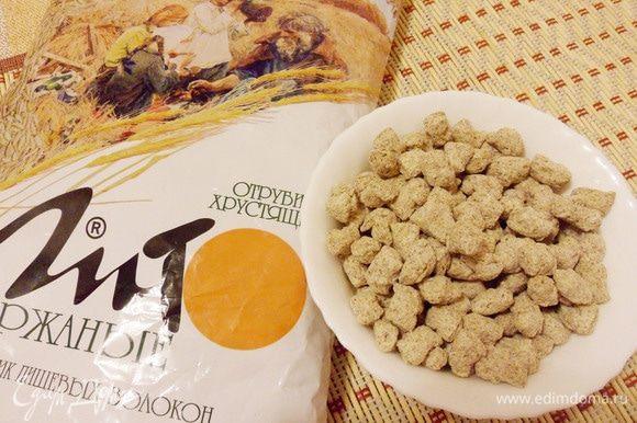 Для приготовления этого блюда я воспользовалась хрустящими пшеничными отрубями от ТМ «Лито».