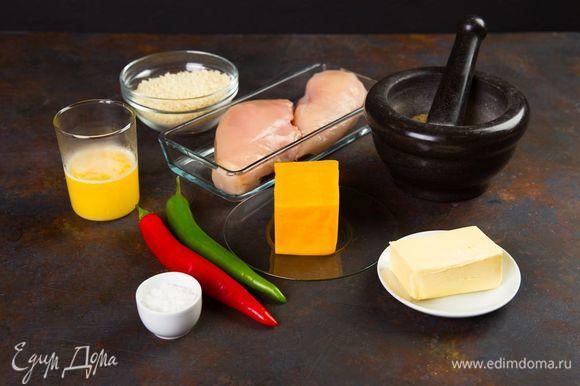 Для приготовления куриных рулетиков нам понадобятся следующие ингредиенты.