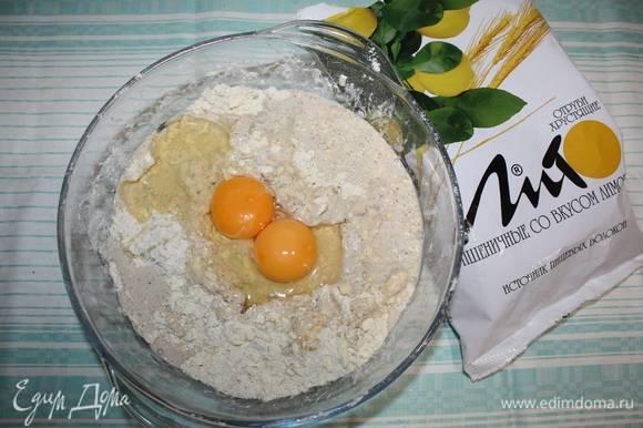 Далее добавить два яйца.