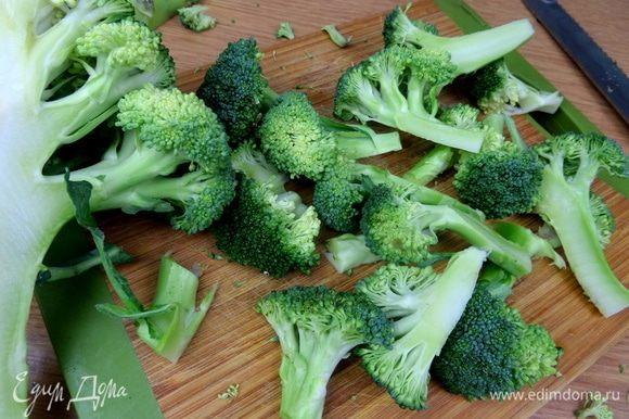Нарезать брокколи на удобные кусочки.