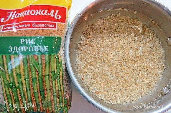 Рис Здоровье ТМ «Националь» предварительно промыть и отварить до полуготовности. Соотношение риса и воды 1:3, доводим до кипения и варим на слабом огне под крышкой около 20 минут. Рис будет полуготов, окончательно дойдет в супе.