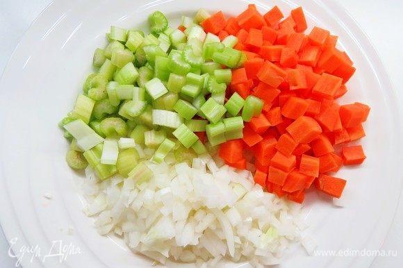 Лук, морковь и сельдерей нарезаем мелкими кубиками.