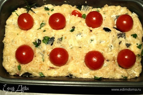 Форму для кексов или хлеба смазать оливковым маслом. Дно лучше выстелить пекарской бумагой, чтобы легче было доставать хлеб. Распределяем тесто в форме, сверху украшаем оставшимися помидорами черри (немного смазать оливковым маслом).