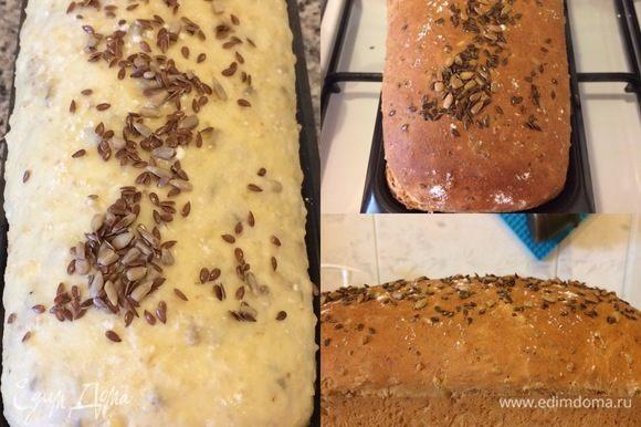 Духовку нагреть до 180°С. Спустя указанное время тесто слегка сбрызнуть водой и посыпать семенами. Выпекать хлеб 35-45 минут, спустя 20 минут верхушку можно накрыть фольгой (чтобы хлеб не сгорел), но я просто перенесла противень на самый нижний уровень. Готовый хлеб сразу достать из формы и полностью остудить на решетке.