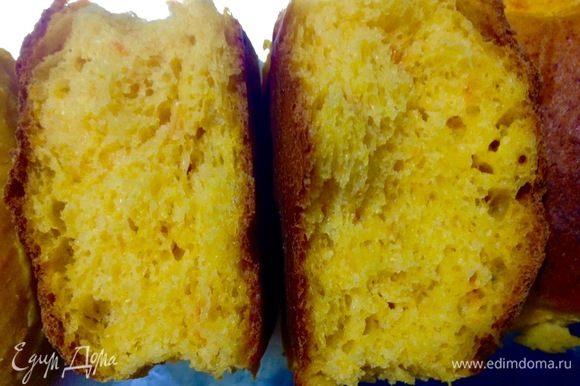 В разломе на фото видно булочки еще без пропитки.