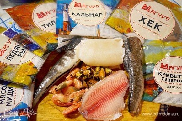 Приготовим рыбу и морепродукты. Креветки, мидии, кальмары, хека, тилапию и ледяную рыбу. Рыбную продукцию я использую ТМ «Магуро». Она обладает высокими вкусовыми качествами. Заморожена правильно, методом шоковой заморозки. Все советую продукцию ТМ «Магуро»!
