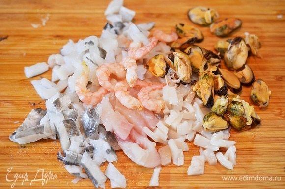 Рыбу и морепродукты разморозьте. Креветки очистите, мидии оставьте целыми, остальные ингредиенты отделите от костей и нарежьте кубиком.