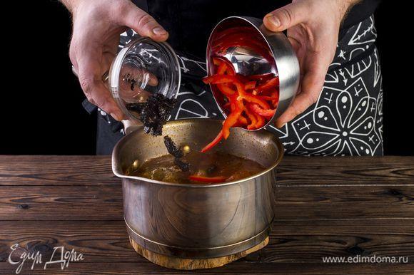 Затем добавьте болгарский перец и чернослив.