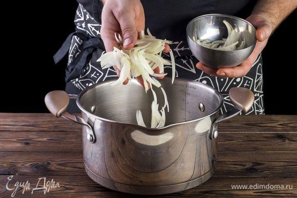 Креветки и мидии разморозьте и хорошо промойте. Слейте жидкость. Лук очистите и нарежьте полукольцами. В кастрюлю с толстым дном налейте оливкового масла. Выложите лук.