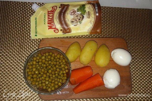 Картофель, морковь и куриное яйцо отварить и очистить.
