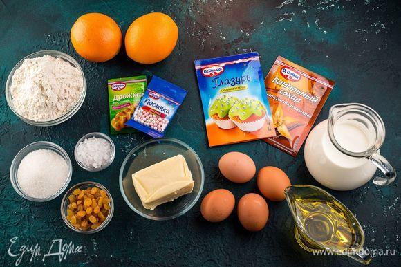 Для приготовления рождественского кекса нам понадобятся следующие ингредиенты.