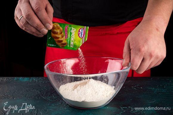 Смешайте муку с дрожжами быстродействующими Dr. Oetker. Взбейте 1 желток с сахаром. Добавьте размягченное сливочное масло.