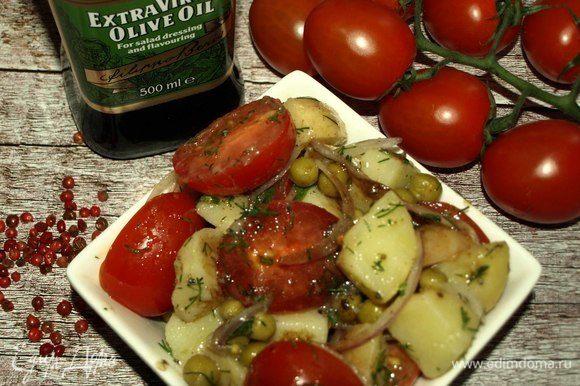 Добавить в салат бальзамический уксус (при желании).