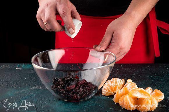 Очистите и разберите на дольки мандарины. Оставьте их на час подсохнуть. Замочите в ликере сухофрукты и достаньте из холодильника яйца и масло, чтобы они немного нагрелись.
