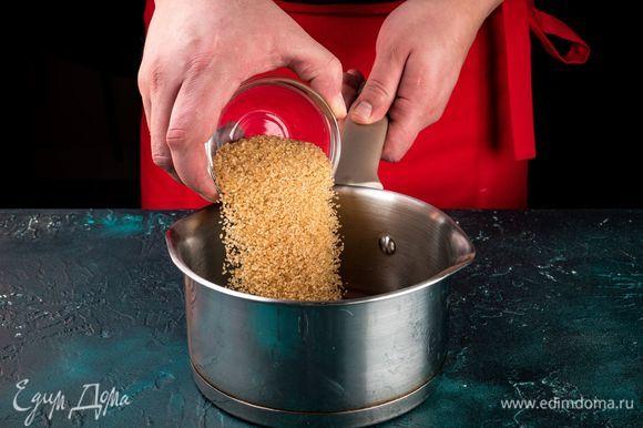 Изюм хорошо промойте в нескольких водах и замочите в холодной воде. В кастрюльку налейте воду, добавьте сахар и растопите его на среднем огне.
