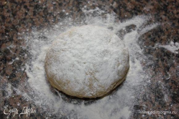 Когда тесто готово, сформируйте шарик, присыпьте мукой, накройте пищевой пленкой или чистой хлопчатобумажной салфеткой, и уберите на 30 минут в холодильник. Тесто должно отдохнуть.