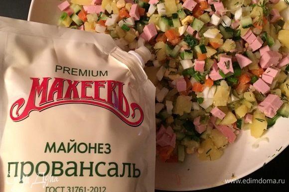 Достаем из холодильника любимый майонез ТМ «МахеевЪ».