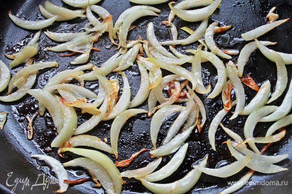 Обжарить на оливковом масле.