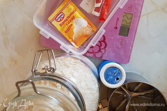 Муку смешиваем с сухими дрожжами, солью, сахаром. И просеиваем. Желательно просеять для пышности. Если вы хотите быстрый вариант хлеба, увеличьте количество дрожжей до 6 граммов.