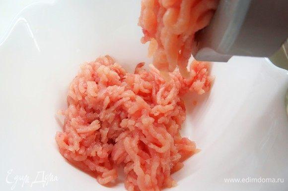 Приступим к приготовлению начинки. Куриное мясо отделить от костей и пропустить через мясорубку.