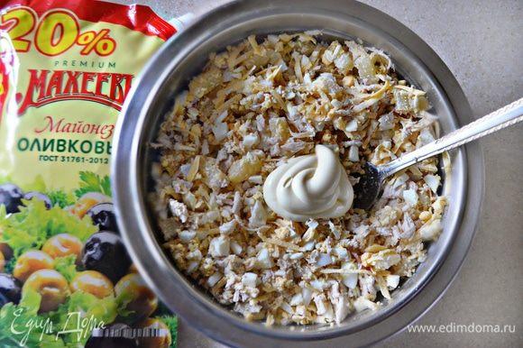 В большой миске соедините все ингредиенты (1 ст. л. арахисовой крошки оставьте для украшения салата) и добавьте майонез по вкусу.