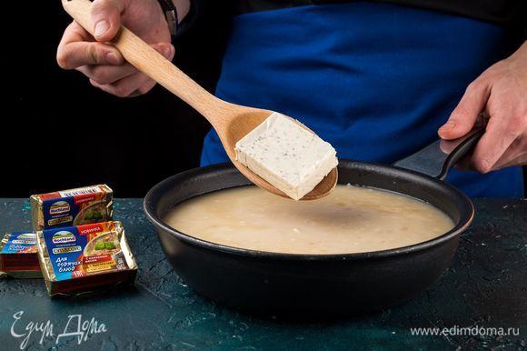 Добавьте плавленый сыр Hochland «Суп и Соус» с копченым мясом. Размешайте.