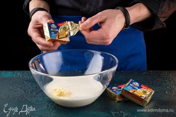 Смешайте сливки, твердый сыр, мягкое сливочное масло и плавленый сыр Hochland «Суп и Соус» сливочно-сырный.