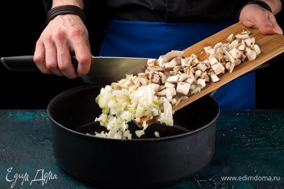 Нарежьте мелким кубиком шампиньоны. Нарежьте лук и обжарьте в растительном масле до легкой румяной корочки.