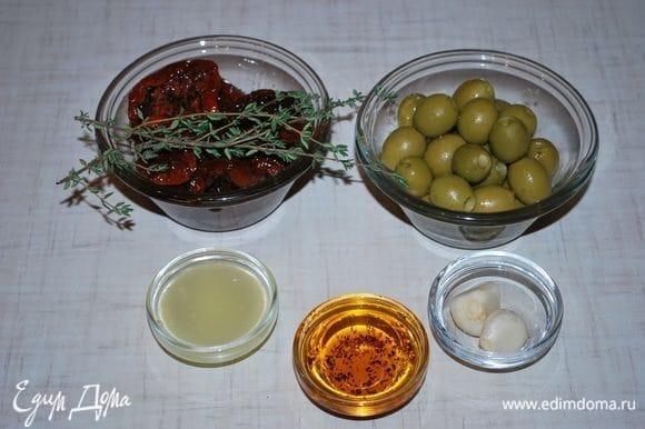 Подготовим все для начинки: вяленые помидоры, оливки, тимьян, сок лимона, чеснок и масло от вяленых помидоров.