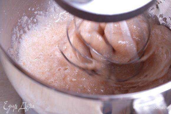 Как только сироп закипел, добавляем в яблочное пюре белок и, начиная с низких оборотов, начинаем взбивать смесь. Она начнет увеличиваться в объеме и белеть