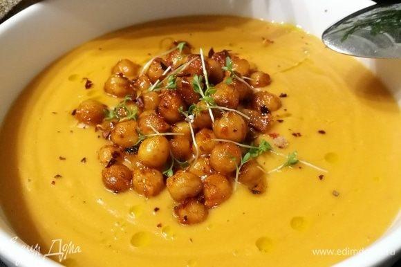 При подаче выложить в суп желаемое количество нута, подавать с любимой зеленью.