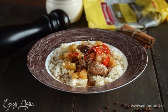 Подавать с рисом и кунжутом. Приятного аппетита!