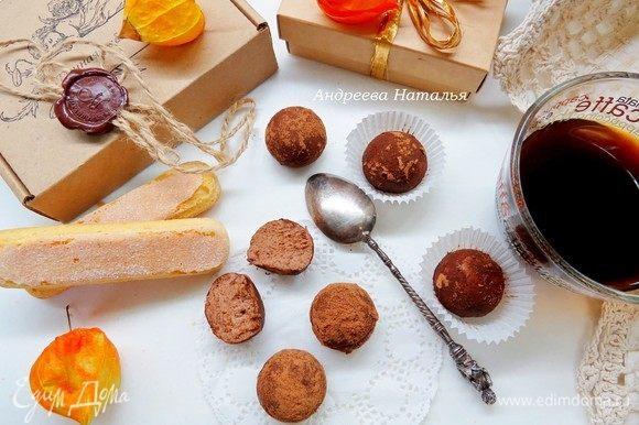 Подаем наши вкуснейшие трюфели к праздничному столу или упаковываем на подарки!