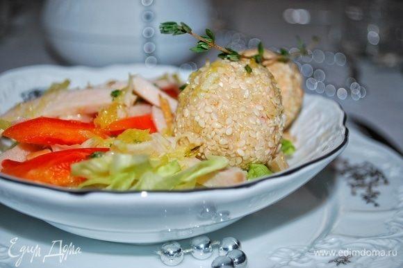 Салат готов.
