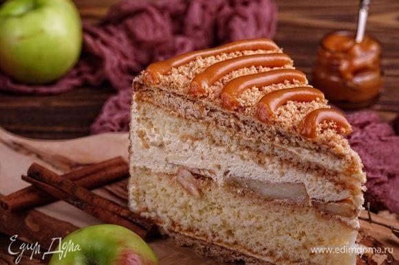 Потрясающий торт готов!