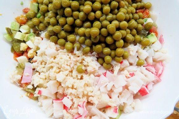 В самом конце добавить зеленый горошек, хорошо перемешать все ингредиенты.