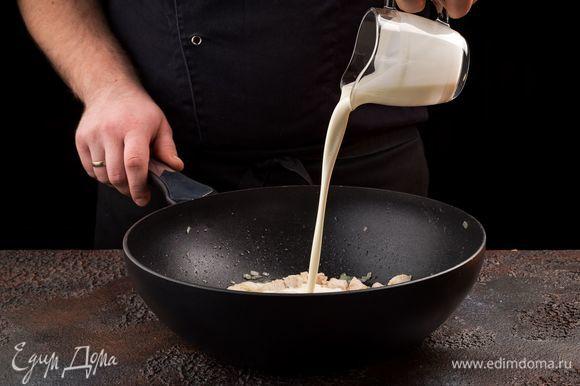 Добавьте в сковородку сливки и соль по вкусу.