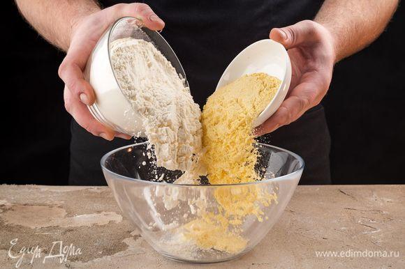 Сливочное масло растопите и оставьте остывать до комнатной температуры. Смешайте оба вида муки.