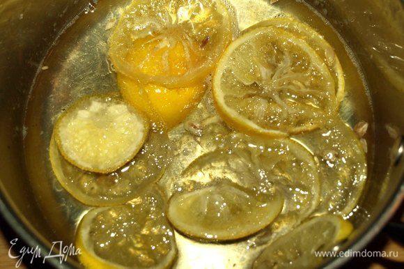 Лимоны нарезаем кружочками. Складываем в небольшую кастрюлю. Добавляем сахар и воду. Варим на медленном огне, пока лимоны не станут прозрачными, а сироп немного загустеет.