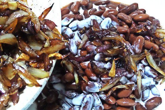 Переложить лук к фасоли.